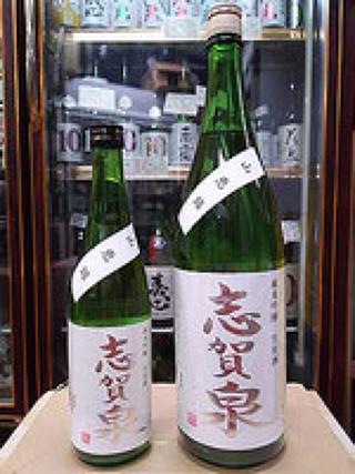 志賀泉 純米吟醸 山恵錦 生原酒 29BY