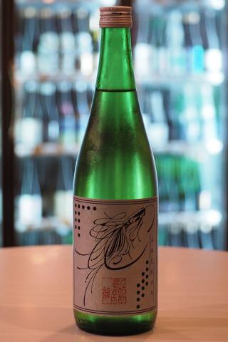 阿部勘 葡萄酒酵母デ醸ス 純米吟醸