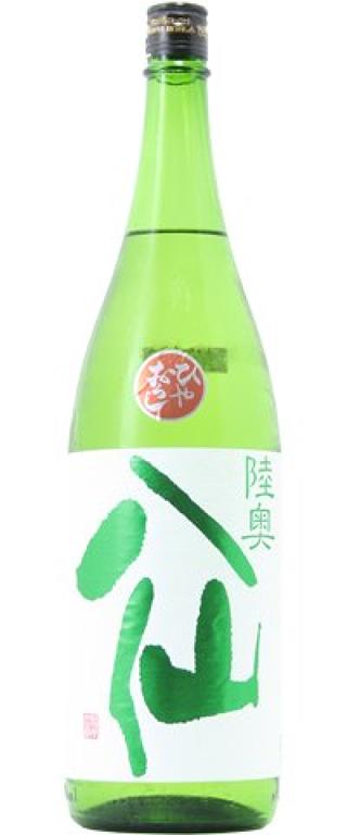 陸奥八仙 緑ラベル 特別純米 ひやおろし 28BY