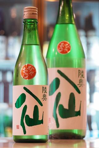 陸奥八仙 緑ラベル 特別純米 ひやおろし 29BY