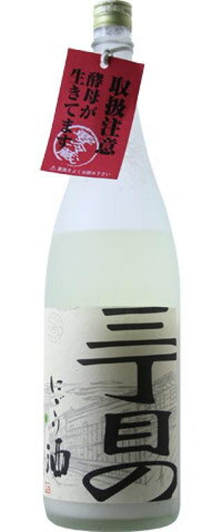 御代櫻 三丁目のにごり酒 普通酒 生酒 30BY