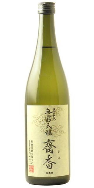 無窮天穏 齋香(さけ) 純米吟醸 29BY