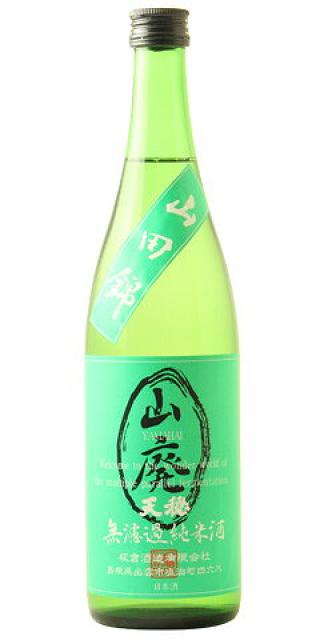 天穏 純米 山廃 無濾過 山田錦 29BY