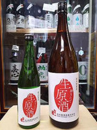 和田龍 純米 搾りたて生原酒 30BY
