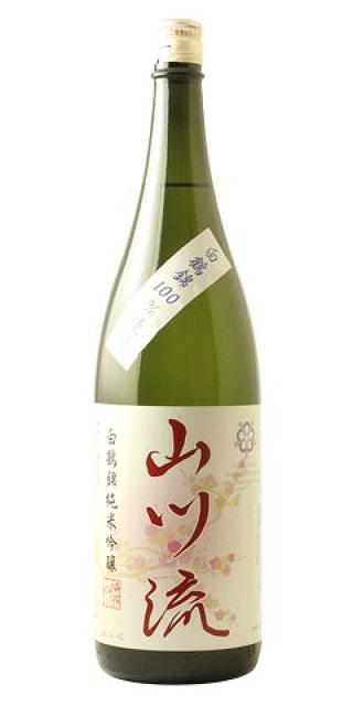 梅錦 山川流 純米吟醸 白鶴錦 29BY