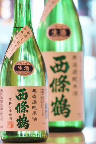 西條鶴 純米酒 無濾過生酒 新酒しぼりたて