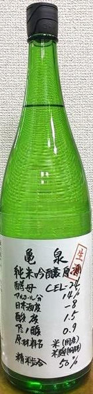亀泉 純米吟醸 生原酒 CEL-24 30BY