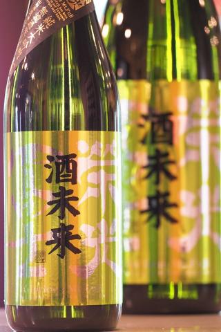 栄光冨士 純米大吟醸 無濾過生原酒 酒未来 30BY