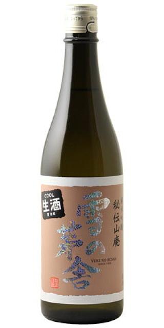 雪の茅舎 純米吟醸 秘伝山廃 生酒 30BY