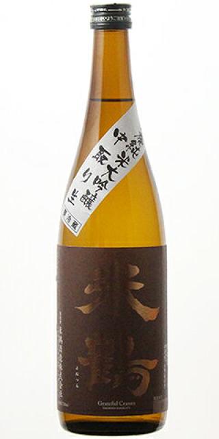 米鶴 山廃純米大吟醸 中取り 生 30BY