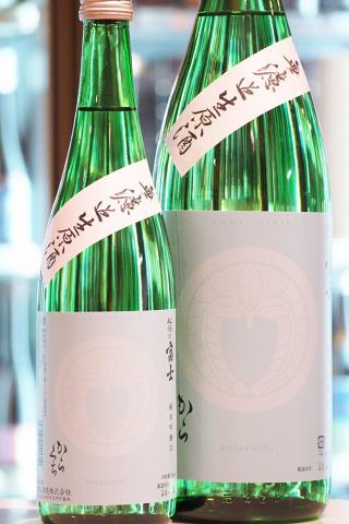 松嶺の富士 家紋ラベル 純米吟醸55 からくち 無濾過生原酒 30BY