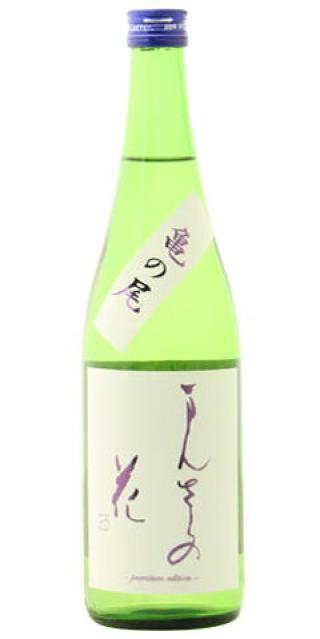 まんさくの花 巡米吟醸 亀の尾 29BY