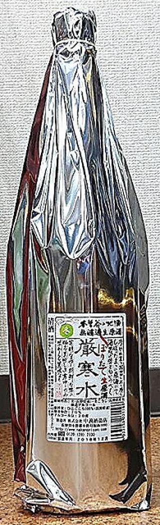 中乗さん 新酒しぼりたて 生原酒 厳寒水 30BY