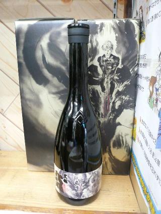黒龍 龍 大吟醸 × FINAL FANTASY BRAVE EXVIUS コラボ酒