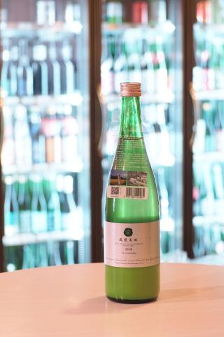 鳳凰美田 Wine Cell(ワインセル) 純米吟醸 スパークリング
