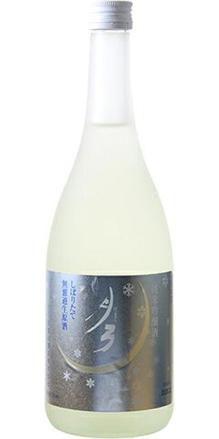 名倉山 月弓(げっきゅう)かほり 純米吟醸 生原酒 30BY