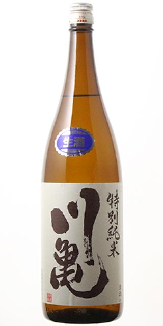 川亀 特別純米 生原酒 中汲み 30BY