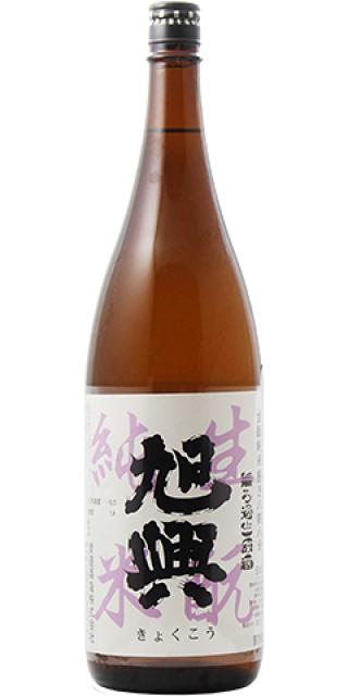 旭興 純米 生酛 無濾過生原酒 八割八分 30BY
