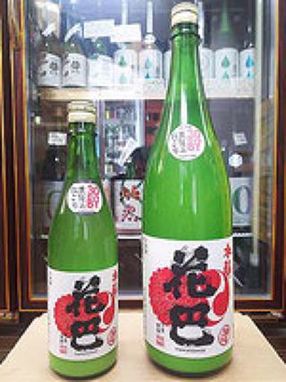 花巴 水酛純米 直汲みにごり 生原酒 30BY