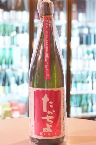 たかちよ 豊醇無盡 KASUMI 桃ラベル 純米 無濾過生原酒