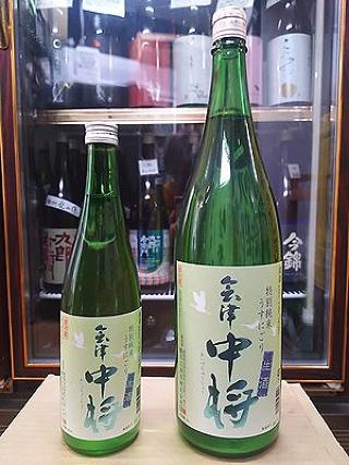 会津中将 特別純米 うすにごり生酒 30BY