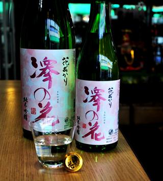 澤の花 花あかり 純米吟醸 30BY