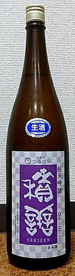 積善 純米吟醸 無濾過生原酒 ひとごこち×つるばらの花酵母 30BY