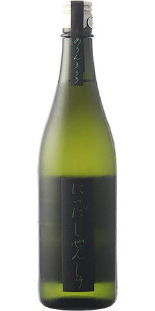 にいだしぜんしゅ めろん3.33 純米吟醸 生酛 無濾過生原酒
