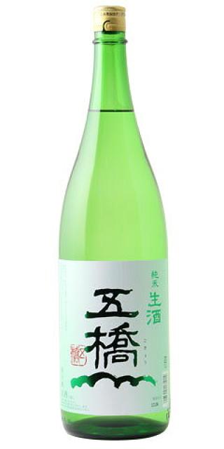 五橋 純米 生酒 30BY