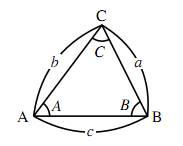 三角形の例