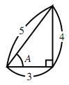 $\angle{A}$ の場合
