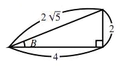 $\angle{B}$ の場合