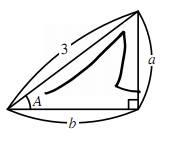 1のaの図