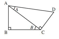 三角比と辺の長さの図