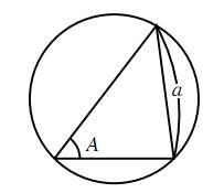 三角形と外接円