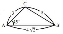 余弦定理の利用