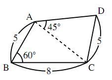 四角形の計量