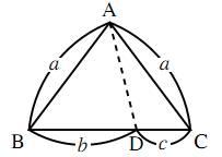 二等辺三角形を分割する線の長さ