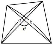 四角形の対角線と面積