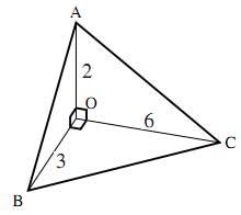 直角三角錐の計量