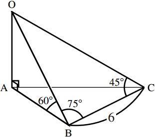 三角錐の計量