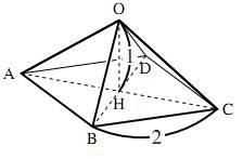 正四角錐の計量
