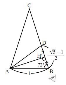 $72^\circ$ の三角比