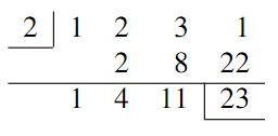 例題(組立除法)の解答の図