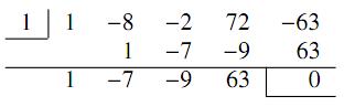 因数定理による因数分解-その1-の解答その5