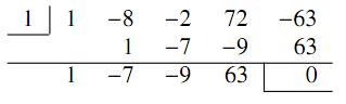 高次方程式の解答その5