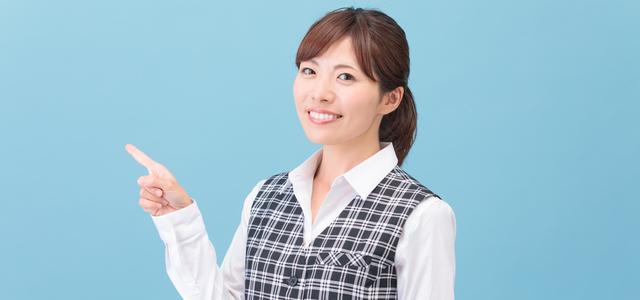 川崎市で不動産業者を選ぶポイント