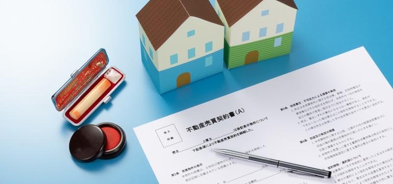 不動産を個人売買する際の注意点