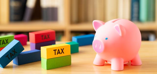 空き家売却の税金