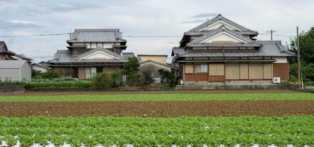 S fudousangenka